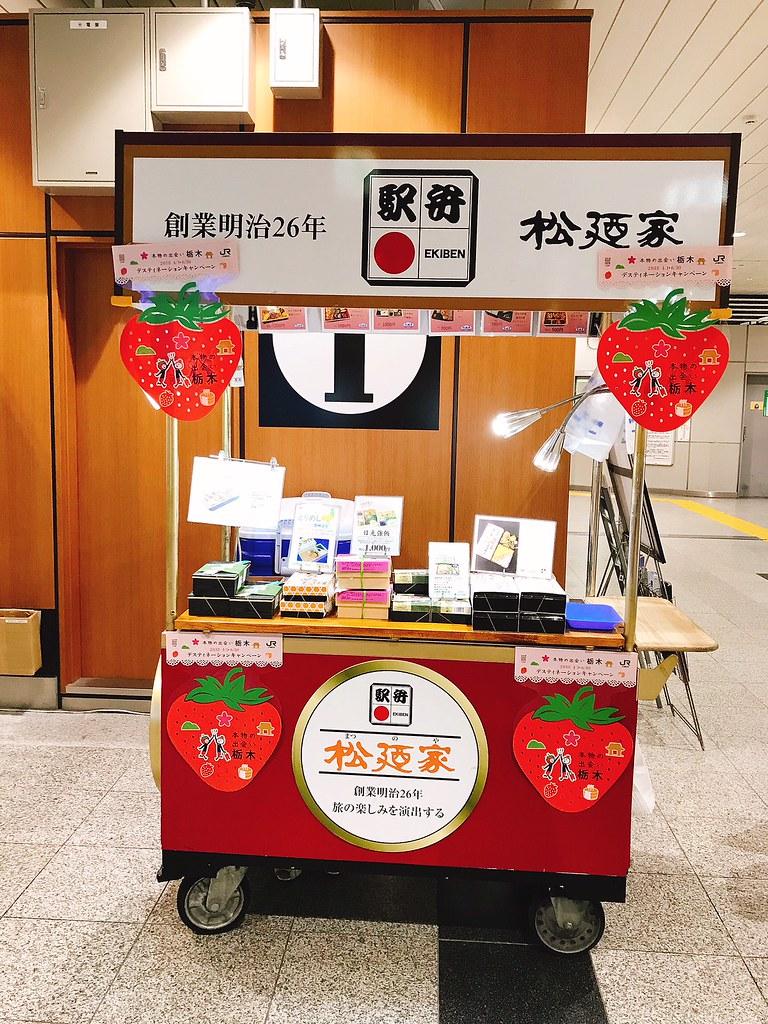 餃子W弁当①