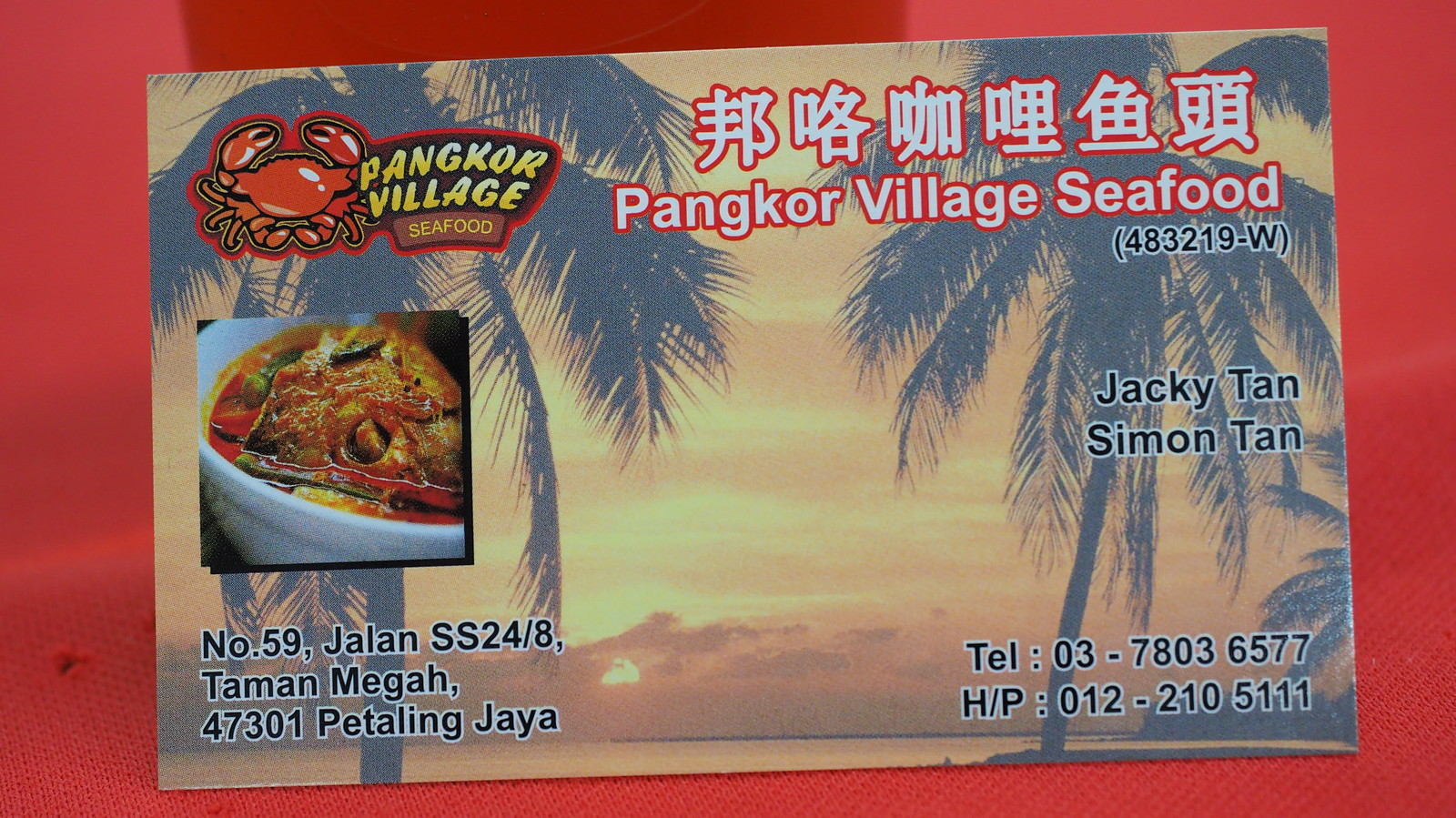 Front of Name card for Pangkor Village Seafood, Taman Megah