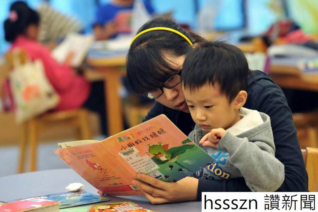 TAIWAN-THEME-EDUCATION