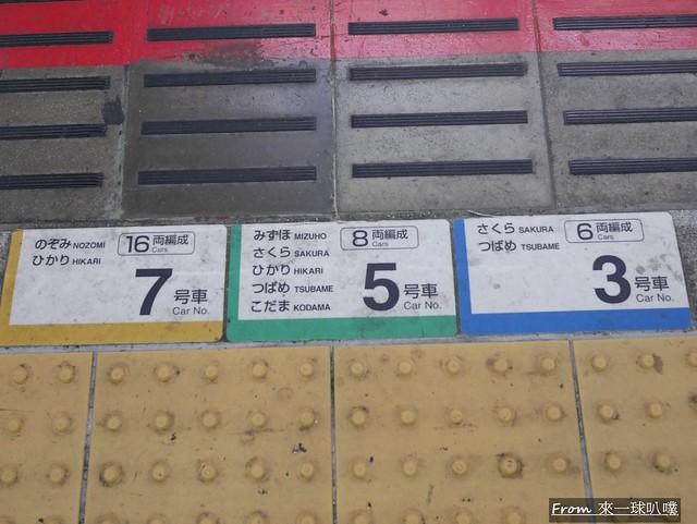 博多熊本新幹線交通08