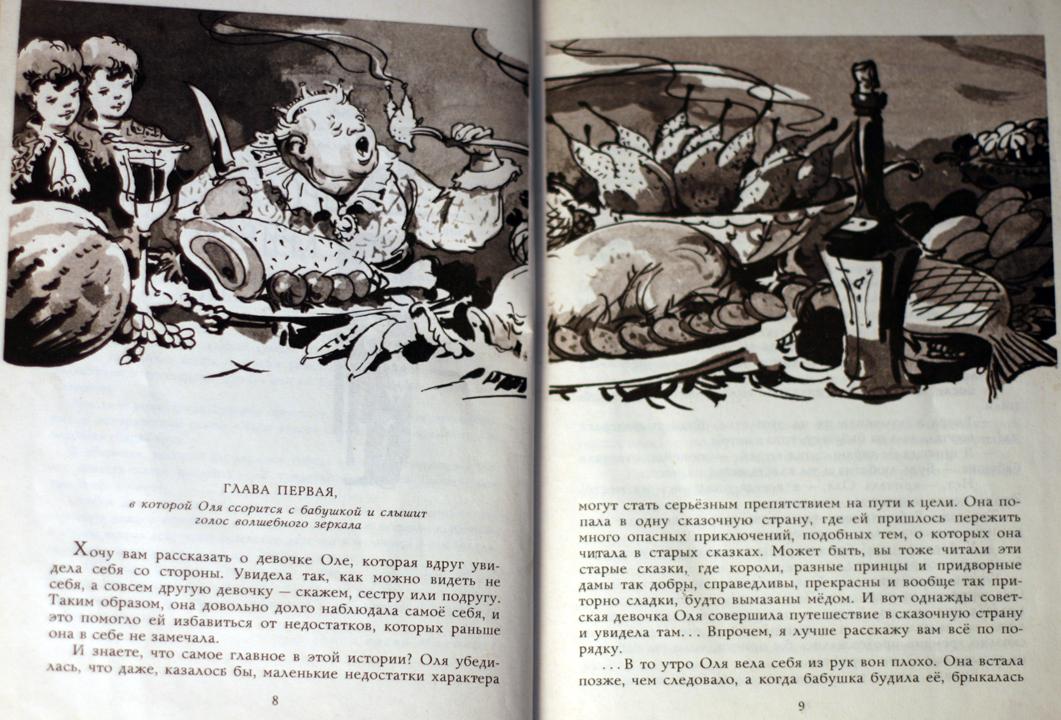 Gubarev5