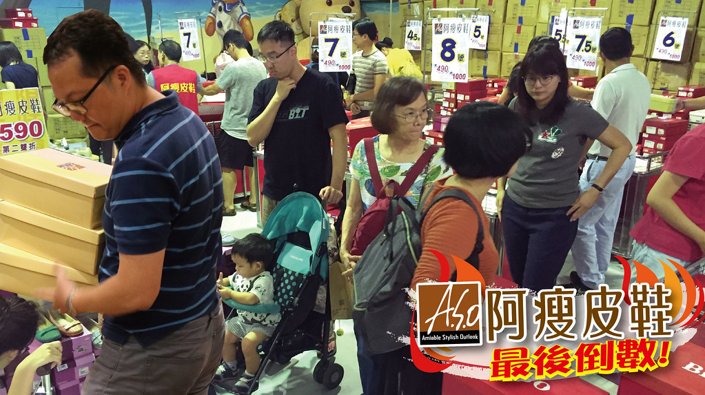20180615-0624 台南安平工業區廠房