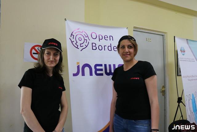 jnews forum