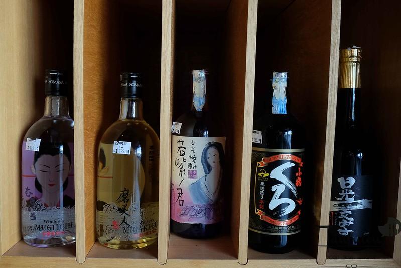 wine2u (6)