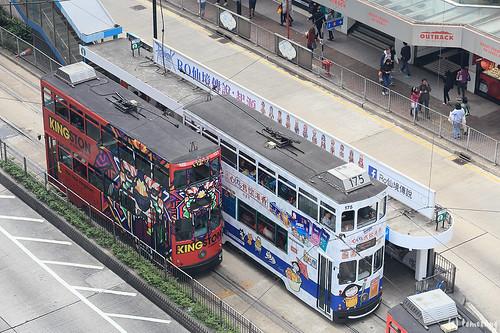 Hong Kong Tramways - Ding Ding