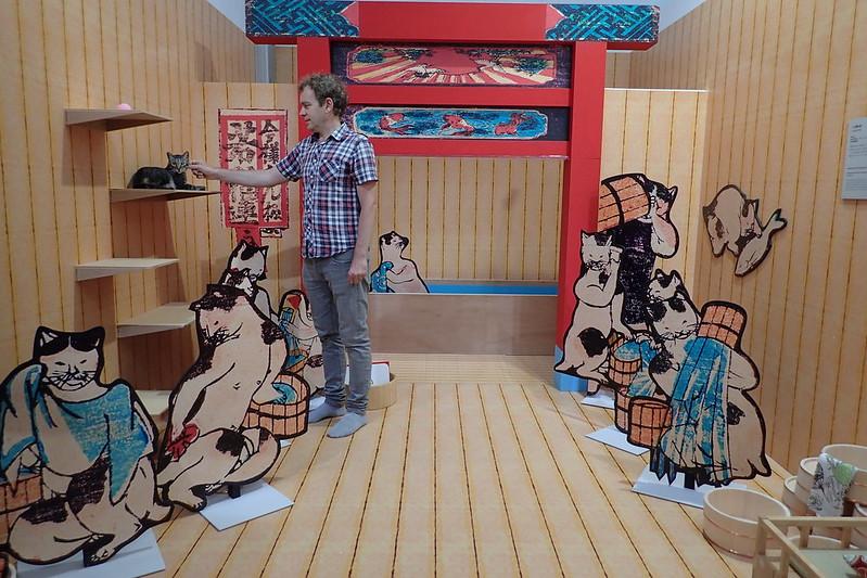 Edo cat cafe, Tokyo