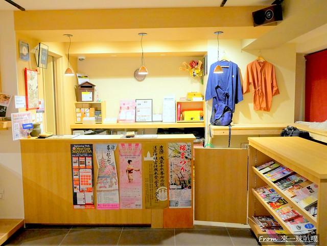 ENAKA 淺草中央青年旅館04