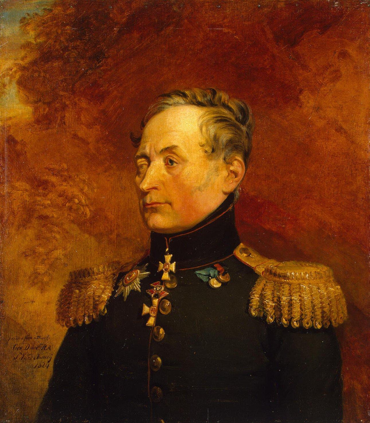 Мерлин, Павел Иванович