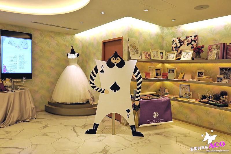 新店婚宴 白金花園酒店IMG_9918.jpg