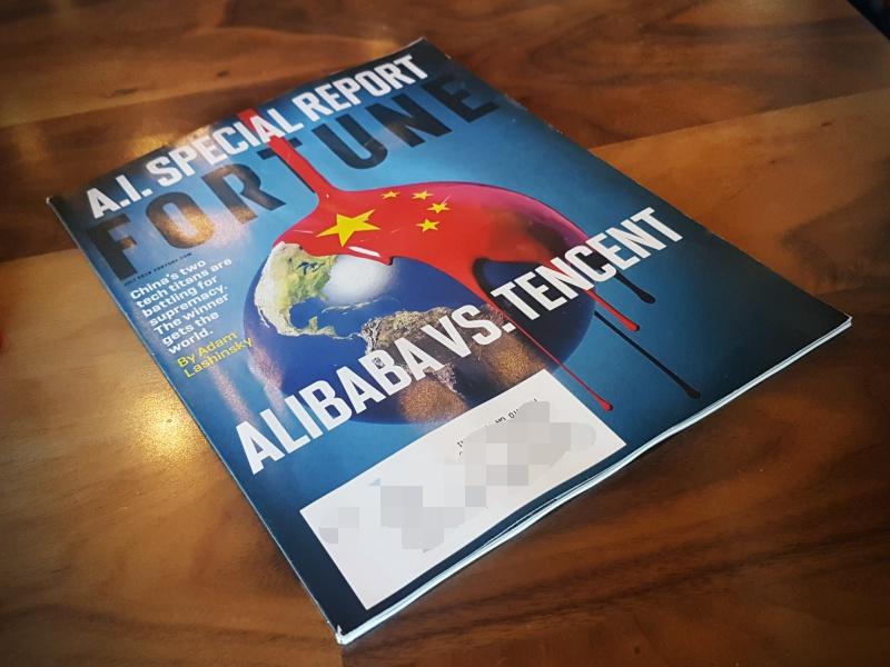 Alibaba Tencent