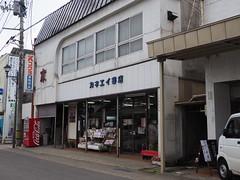 秋田県大仙市角館町
