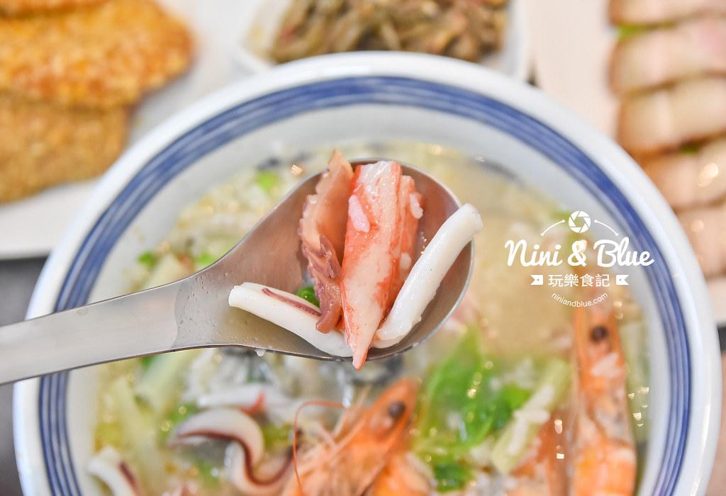 味尚鮮 台中海鮮粥  虱目魚18