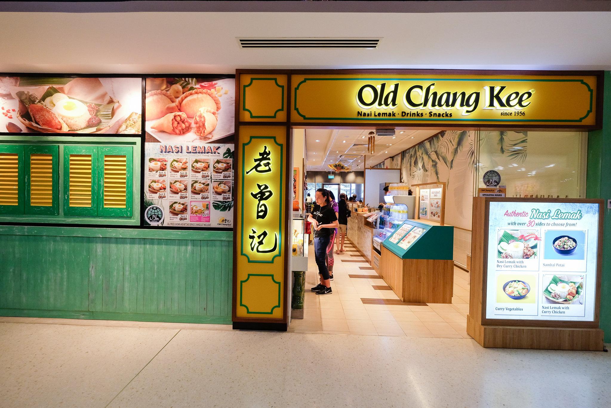 Old Chang Kee DSCF4151-1