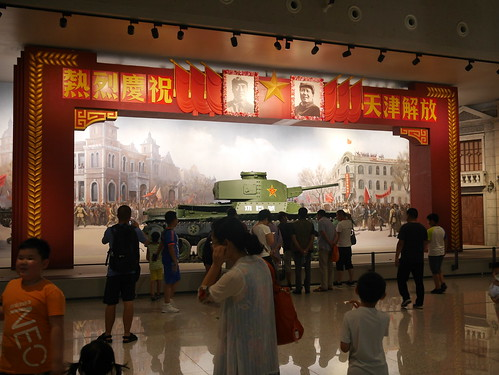 PLA tank at exhibit remembering the liberation of Tianjin at Chinese Military Museum