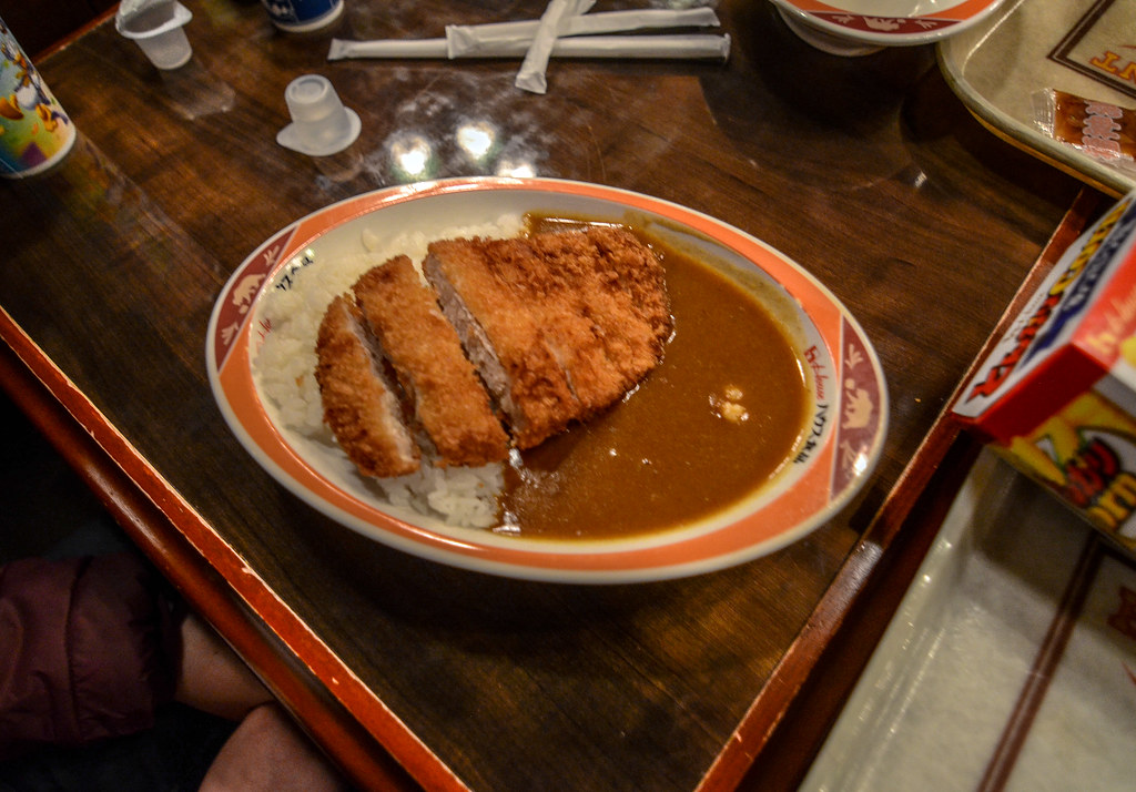 Chicken Katsu curry Hungry Bear TDL
