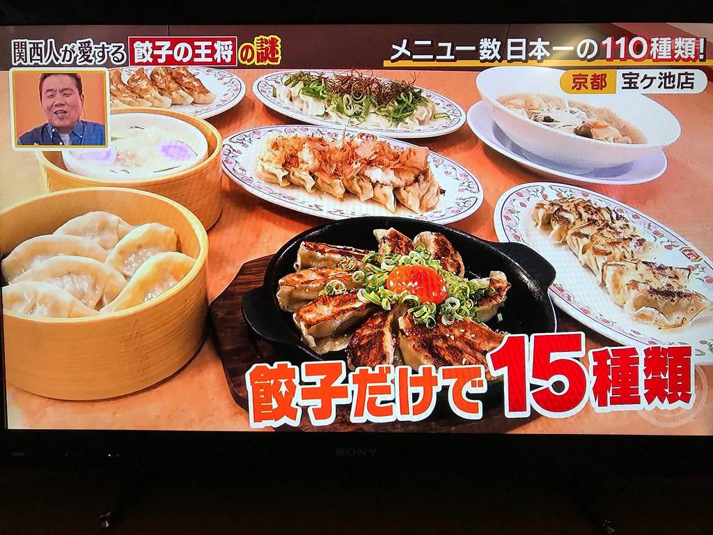 魔法のレストラン①