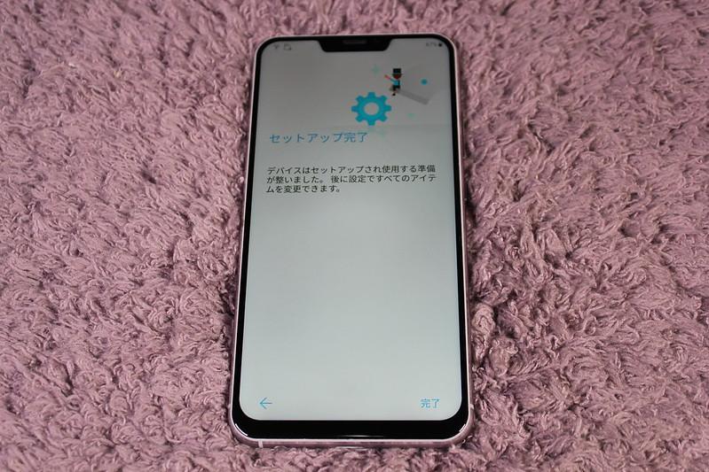 Zenfone 5 開封レビュー (73)