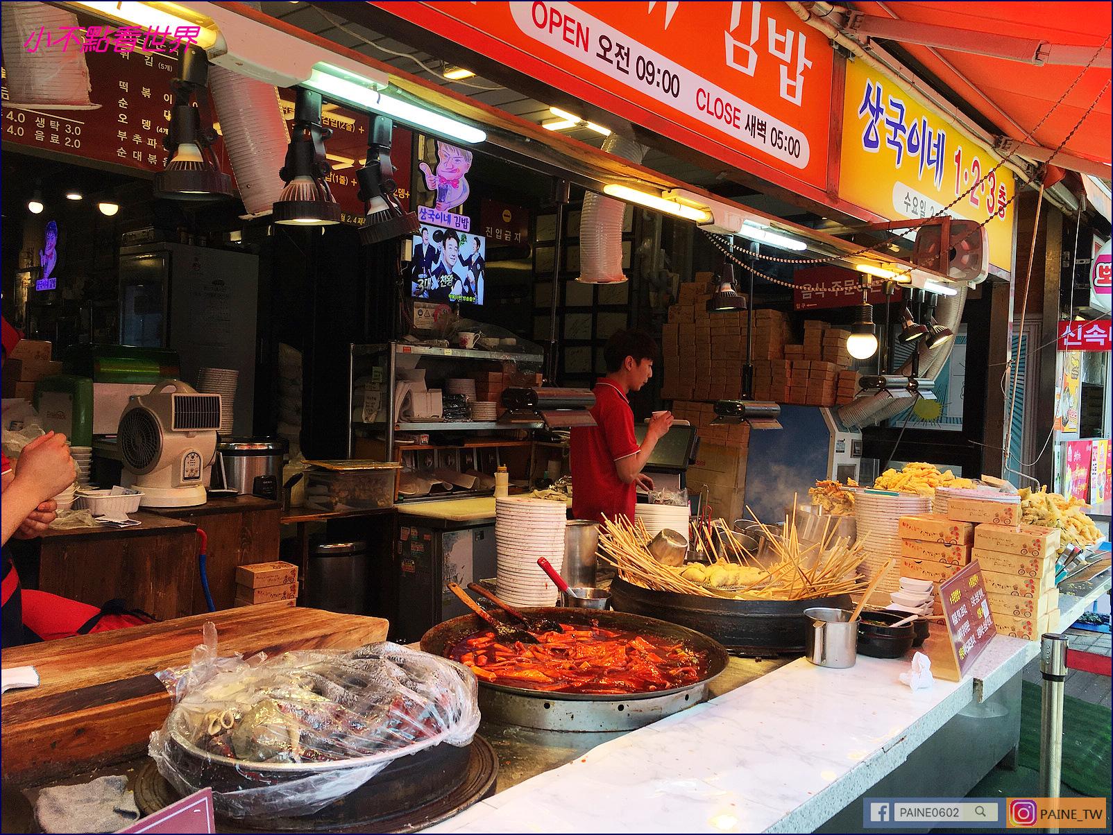 海雲台 尚國家 辣炒年糕