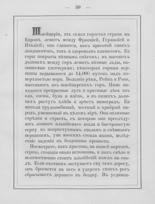 pdf (71)