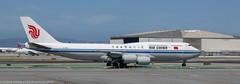Air China 747 at KSFO
