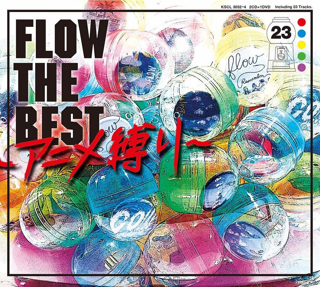 flow anime best shibari