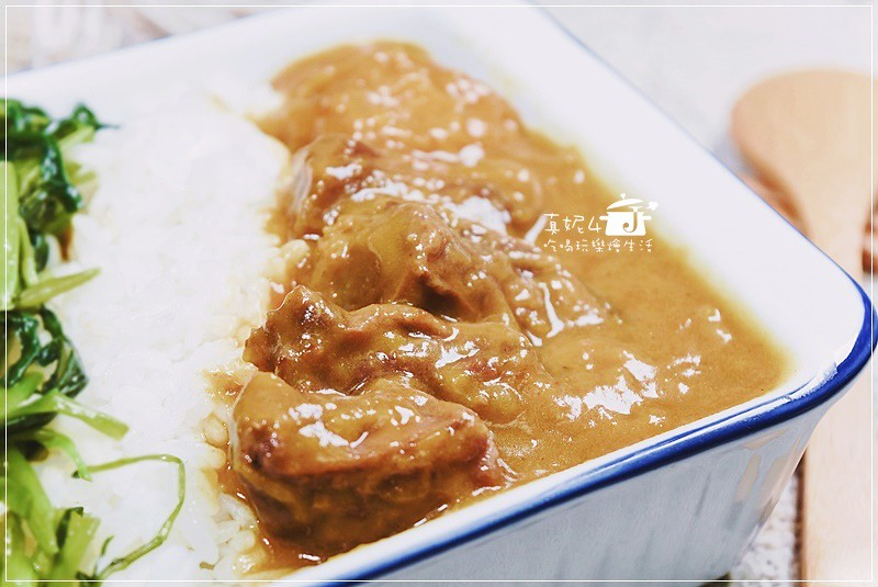 06南瓜咖哩牛肉-1245