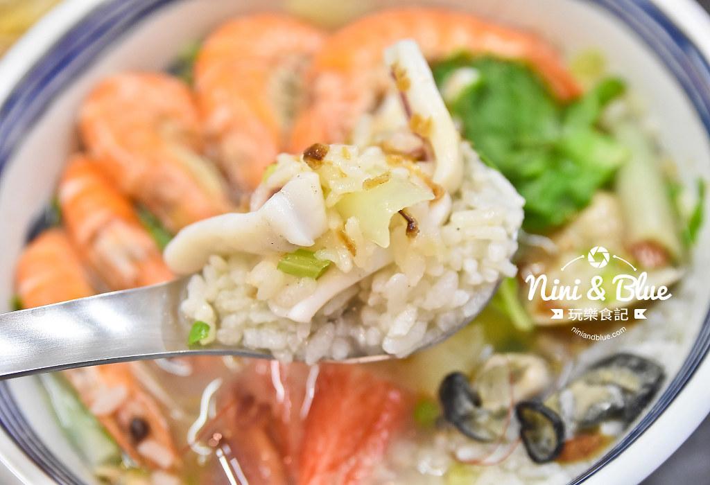 味尚鮮 台中海鮮粥  虱目魚16