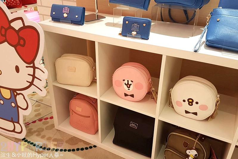 秀泰生活台中文心店-卡娜赫拉的小動物 (12)