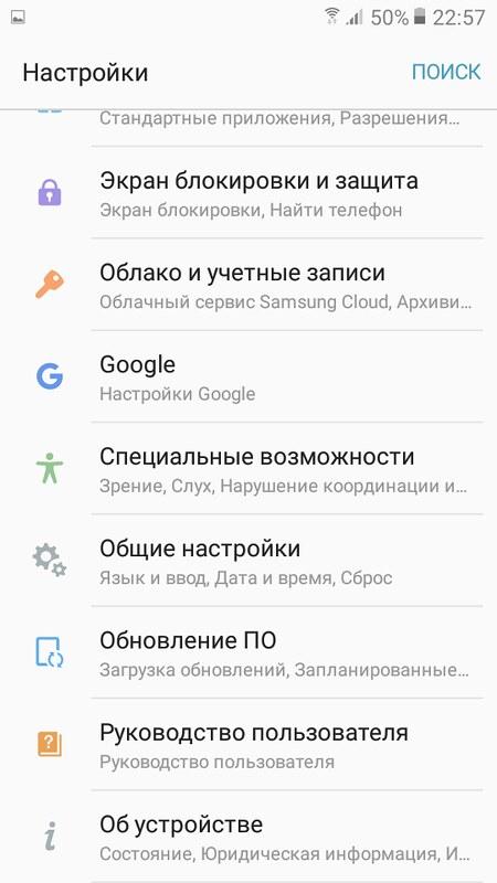 Screenshot_20180706-225703