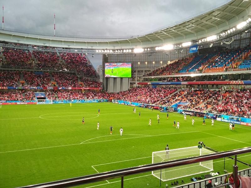 Чемпионат мира 2018 - Екатеринбург - Матч Франция - Перу