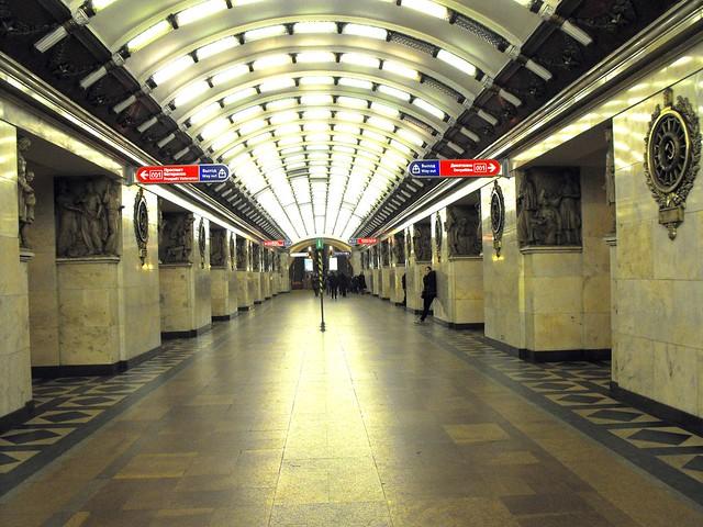 Narvskaya Metro Station, St, Fujifilm FinePix S1000fd