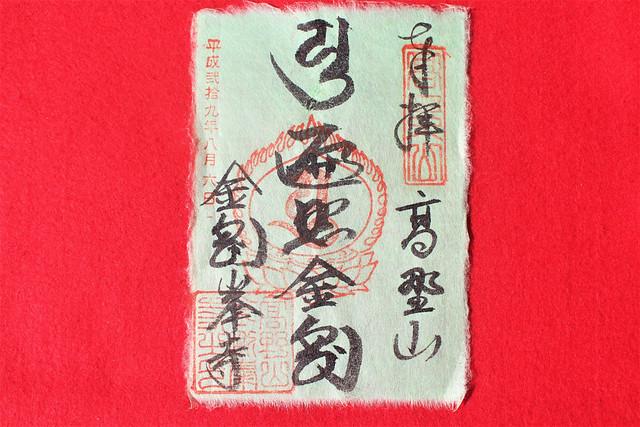 kinokawa6008