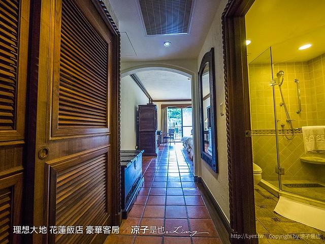 理想大地 花蓮飯店 豪華客房 18