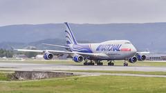 National Airlines | N919CA | TRD / ENVA