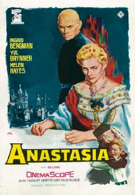 Anastasia - 1956 - Poster 7