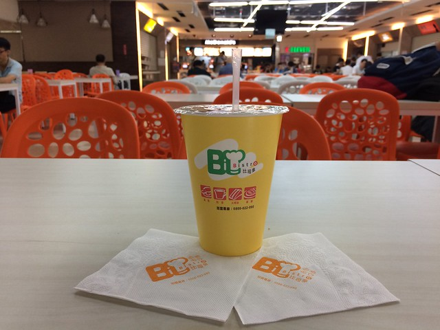 Photo:比司多早午餐 Bistro Breakfast & Lunch By Majiscup Paper Cup Museum 紙コップ淡々記録