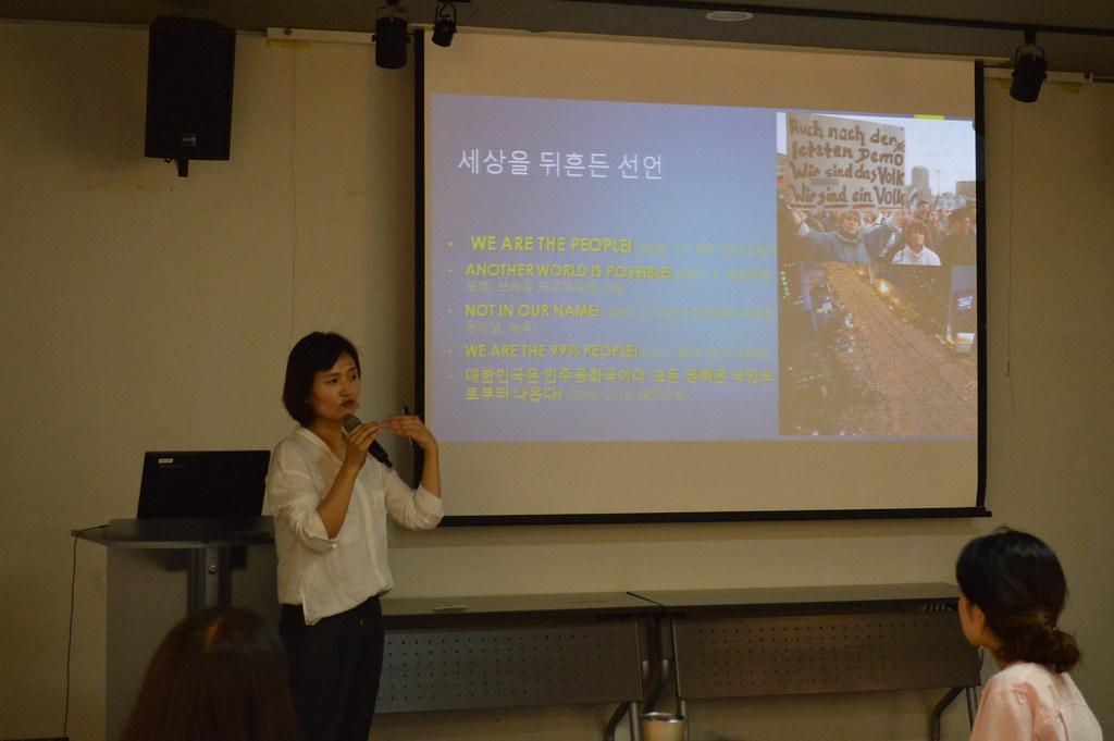 201807_청년공익활동가학교22기