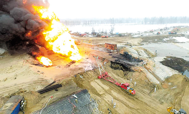 ликвидация разлива нефти