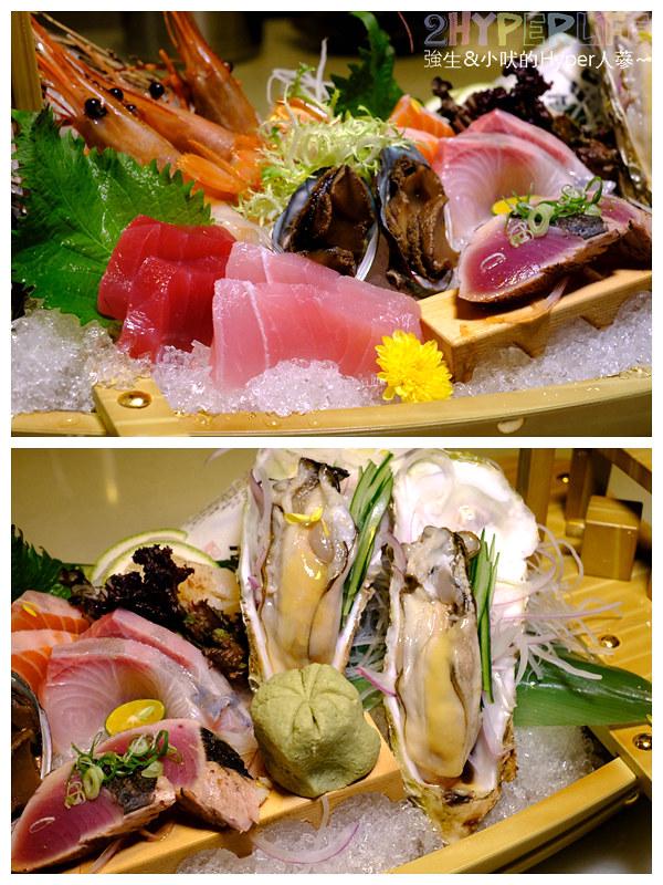 町味館手作日本料理 (44)