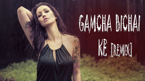 GAMCHA BICHAI KE - HARD DJ MIX 2018 - AUDIO SONG