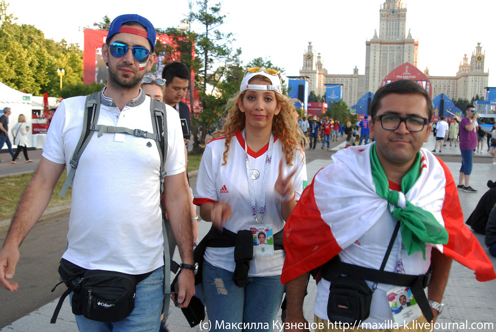 Iranians at the World Cup