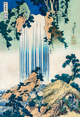 Yoro Waterfall in Mino Province by Katsushika Hokusai (1760-1849) a traditional Japanese Ukyio-e style illustration of two travellers looking at a waterfall and some travelers resting at the side. Digitally enhanced from our own original edition.