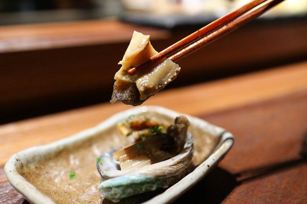 鮨一 Sushi ichi (80)