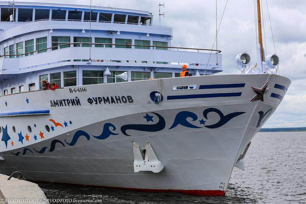 Круиз на теплоходе «Дмитрий Фурманов». Коприно - зелёная стоянка. круиз