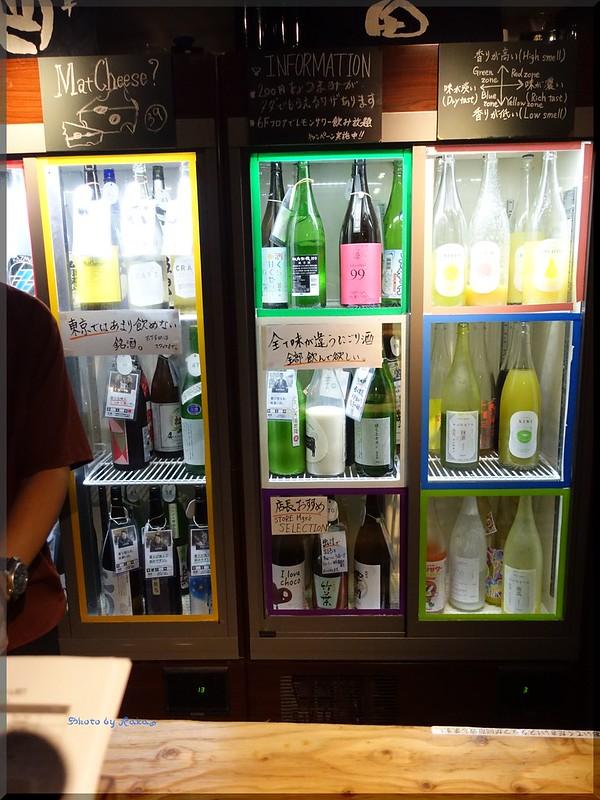 Photo:2018-05-30_T@ka.の食べ飲み歩きメモ(ブログ版)_日本酒だけではなく焼酎も果実酒も放題!【新宿】KURAND_03 By:logtaka