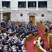 Πρόταση δυσπιστίας κατά της Κυβέρνησης - Ομιλία στη Βουλή
