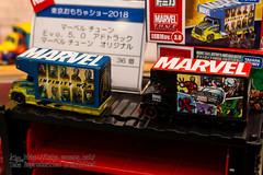 TTS2018_TT02-40