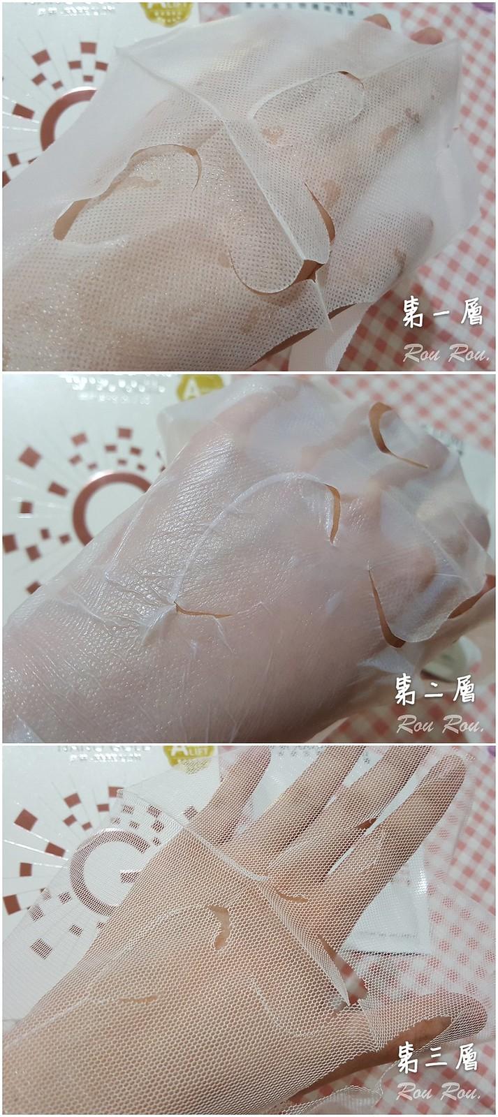 霈研PHAIRIENCE-ARBRE_LUMI黃金喚采全效修護生物纖維面膜8[1]