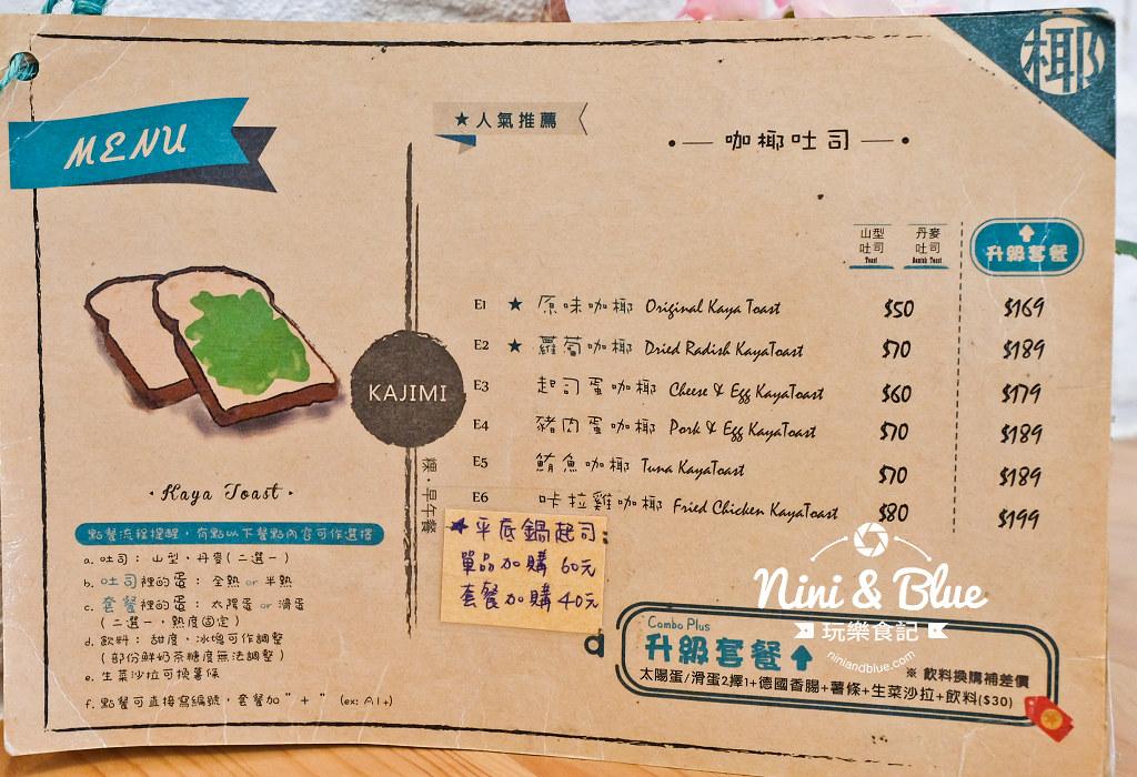 台中 咖基米 kajimi  咖啡 碗粿10