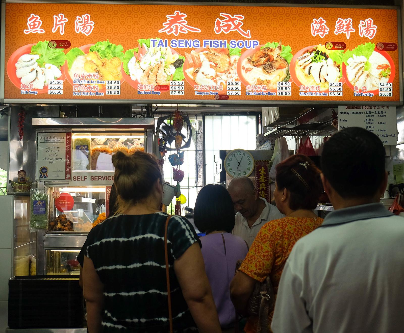 tai seng fish soup storefront_2